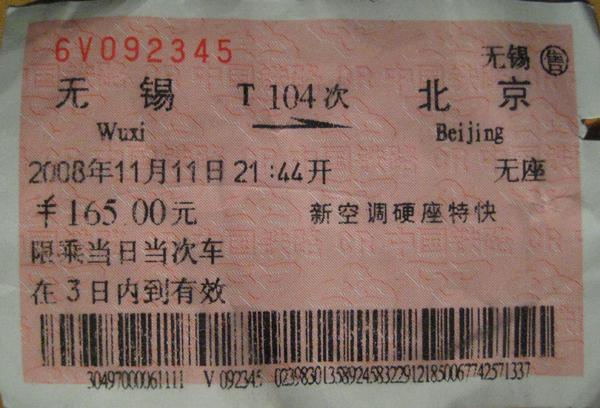 viaggio in treno senza posto, shanghai beijing